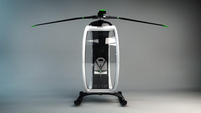вертолет зеро рис 3