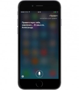 Siri рис 4