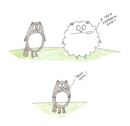 sheep рис 18