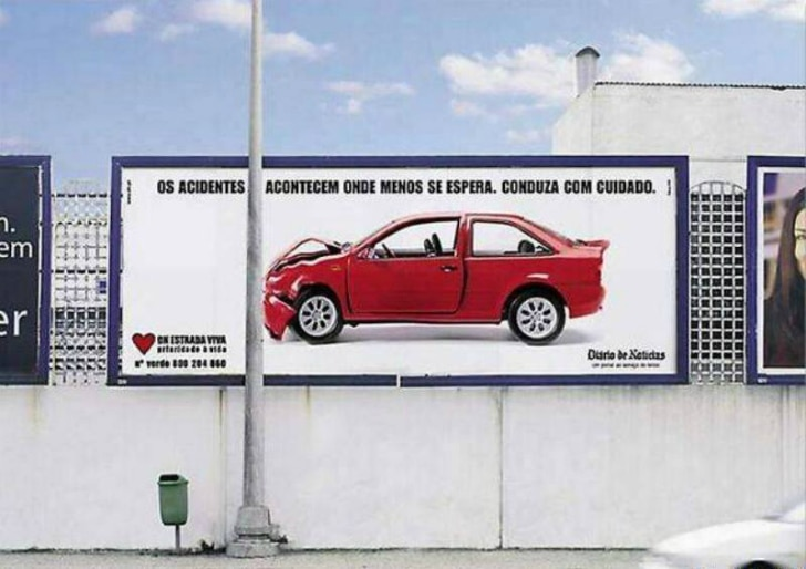 reklama рис 11
