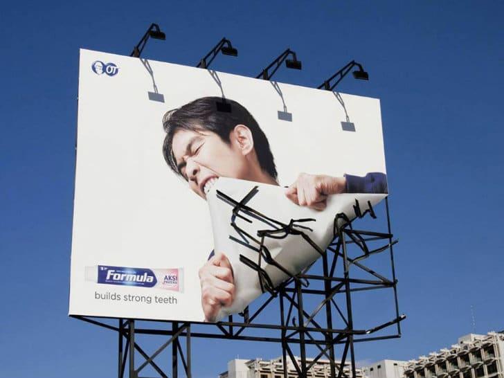 reklama рис 12