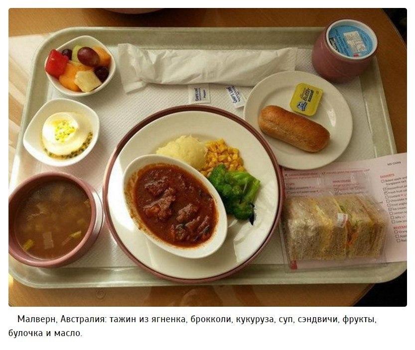 hospital рис 3