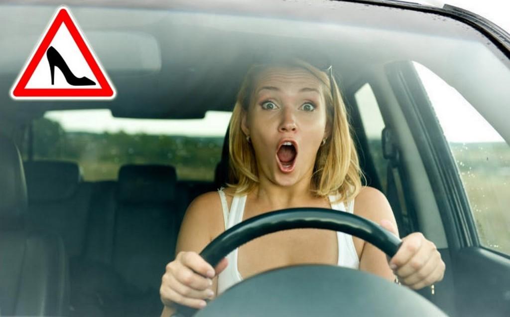 Веселые картинки про автоледи на дорогах