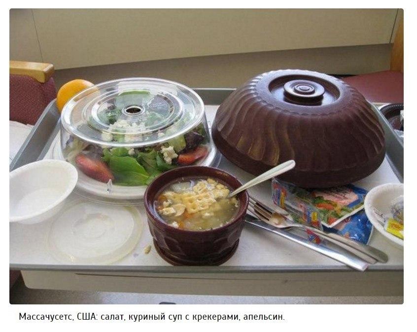 hispital