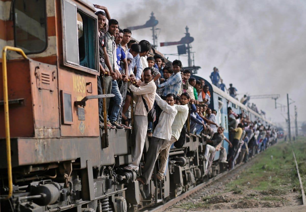 train рис 9