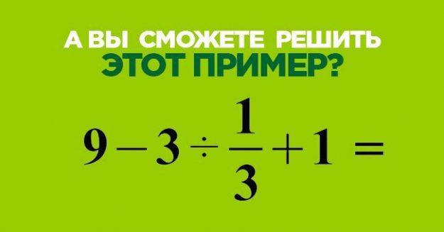 primer1