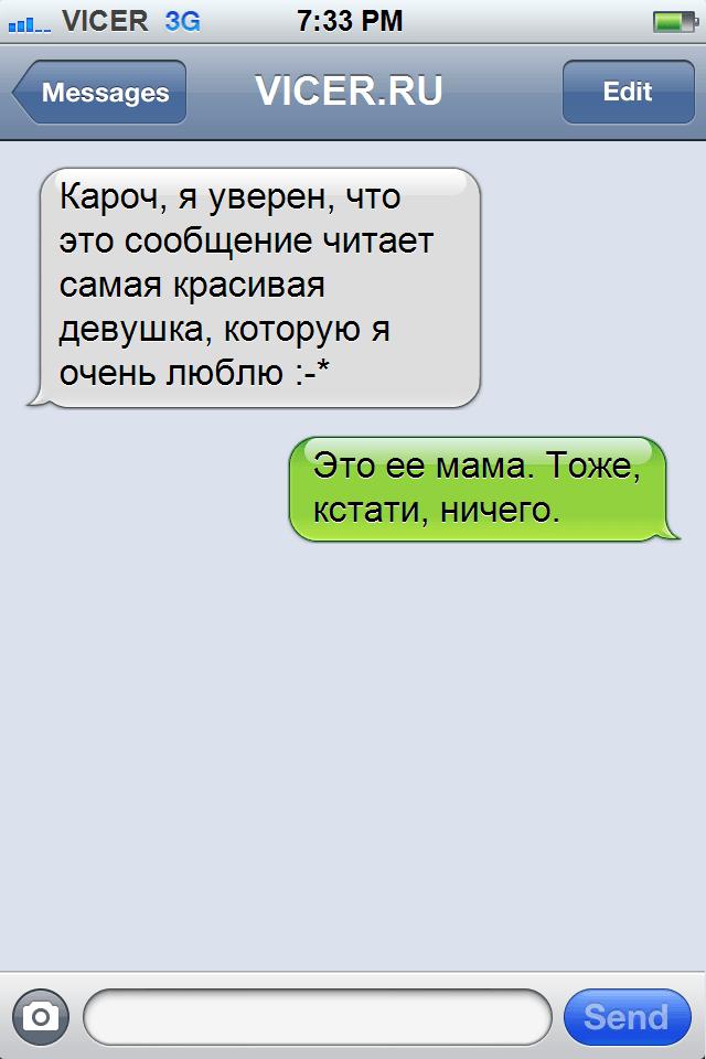 sms11