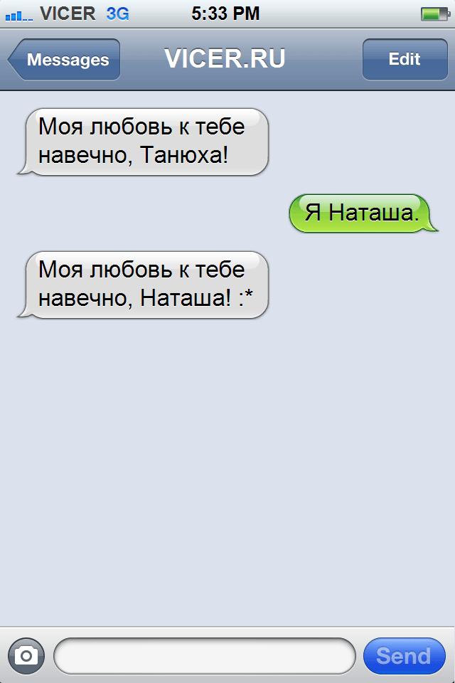 sms12