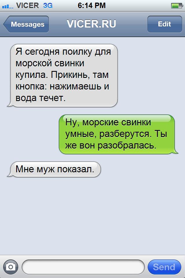 sms14