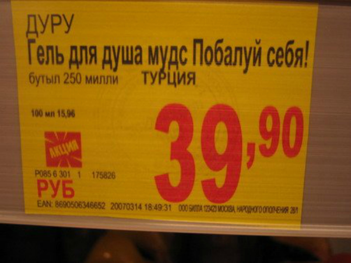 shoppingsurprises1