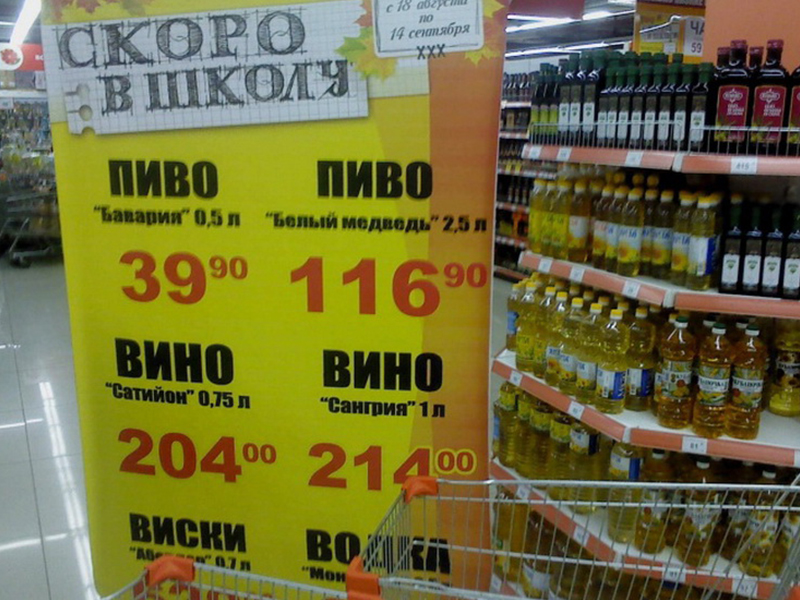 Субботой, магазин картинки приколы