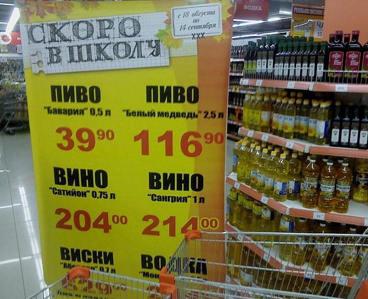 shoppingsurprises13