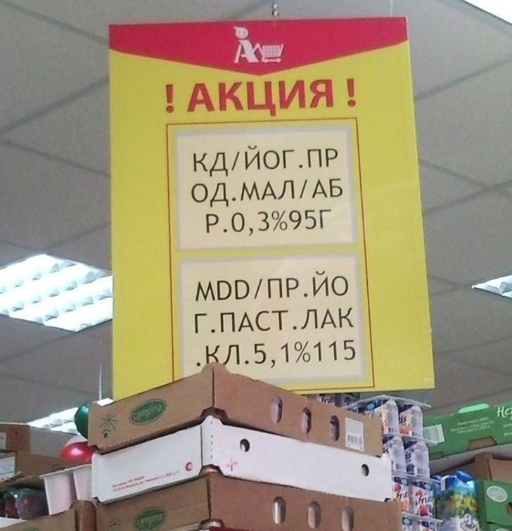 shoppingsurprises12