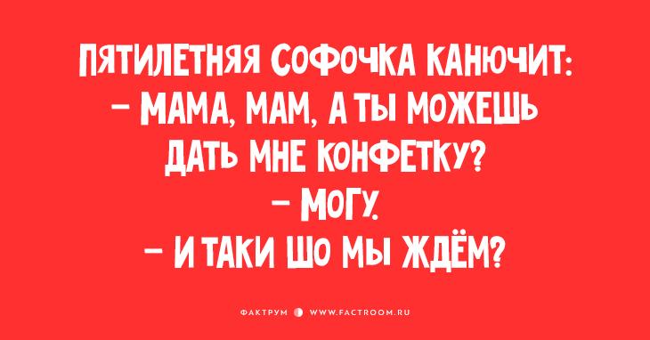 Одесские женщины неповторимы: 25 анекдотов, над которыми ви таки не сможете сдержаться рис 2