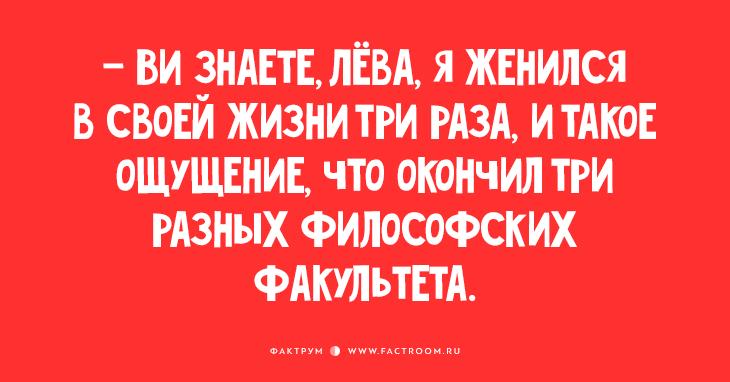 Одесские женщины неповторимы: 25 анекдотов, над которыми ви таки не сможете сдержаться рис 3