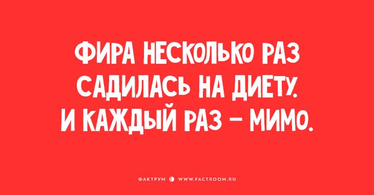 Одесские женщины неповторимы: 25 анекдотов, над которыми ви таки не сможете сдержаться рис 4