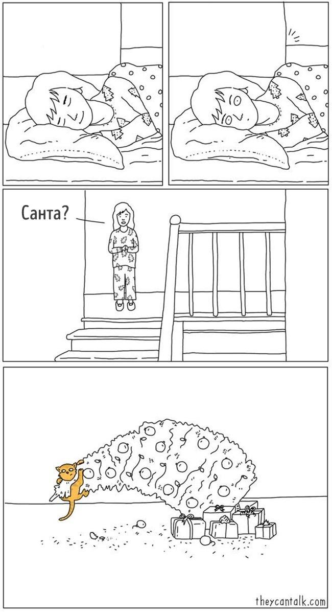 14 комиксов от художника, который, кажется, понимает язык животных рис 13