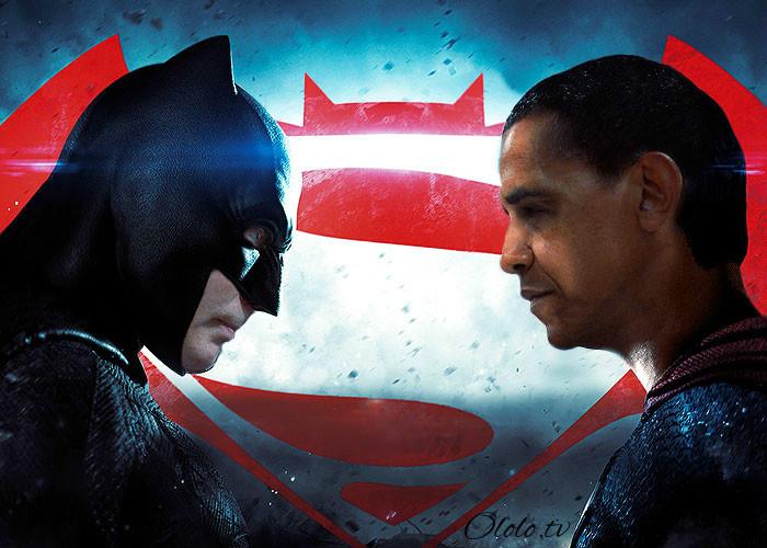 Пронзительный взгляд Обамы и Путина с упоением троллят в сети: фото-пародии со всего света рис 10