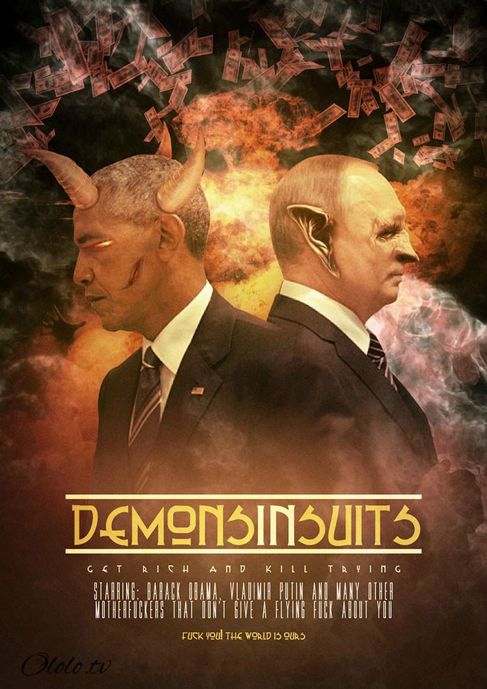 Пронзительный взгляд Обамы и Путина с упоением троллят в сети: фото-пародии со всего света рис 6