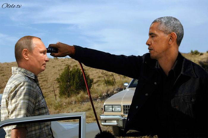 Пронзительный взгляд Обамы и Путина с упоением троллят в сети: фото-пародии со всего света рис 5