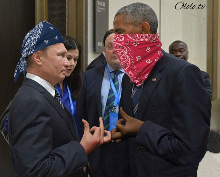 Пронзительный взгляд Обамы и Путина с упоением троллят в сети: фото-пародии со всего света рис 12