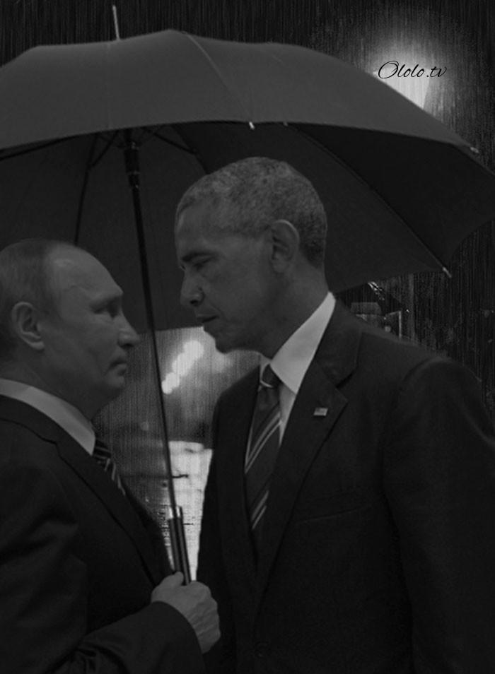 Пронзительный взгляд Обамы и Путина с упоением троллят в сети: фото-пародии со всего света рис 13