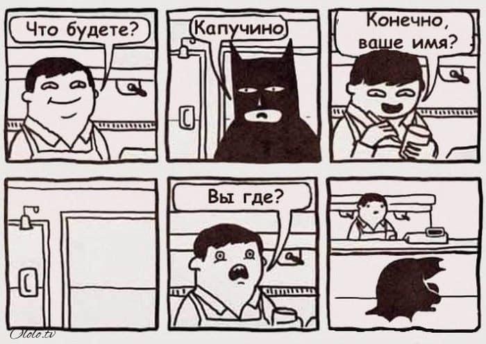 Забавные комиксы. 10 фото рис 5