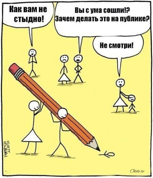Забавные комиксы. 10 фото