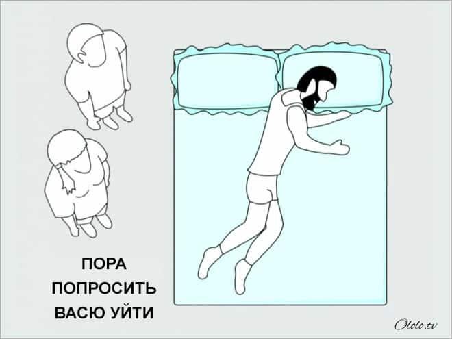 То, как вы спите, стопроцентно отражает суть ваших отношений рис 10