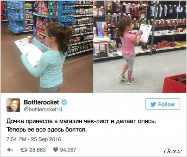 13 твитов, которые поднимут настроение на качественно новый уровень рис 11