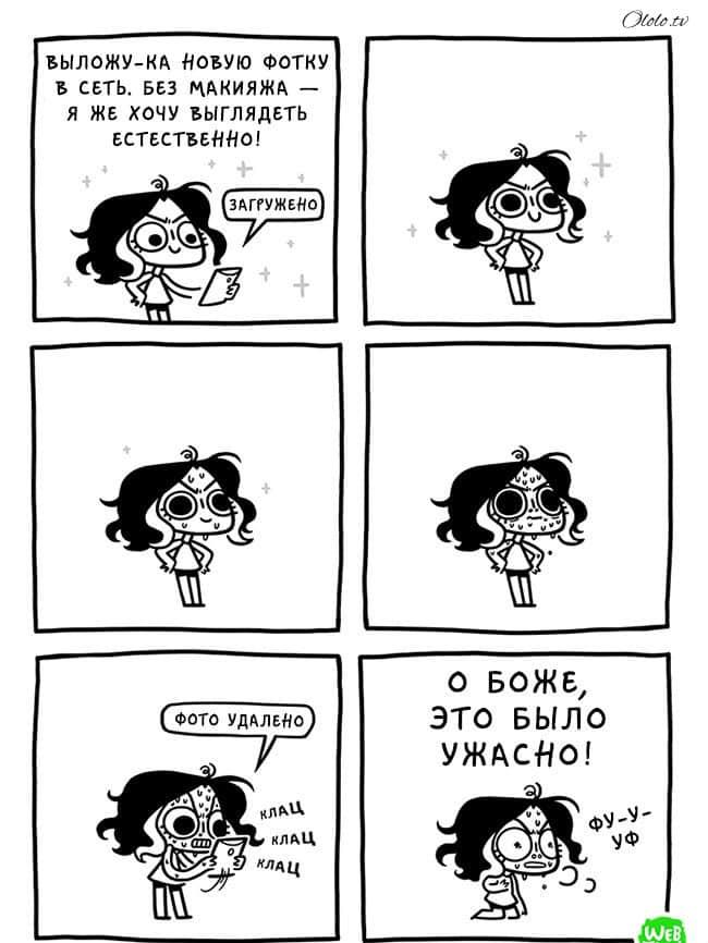 15 комиксов о том, чем живут девушки рис 3