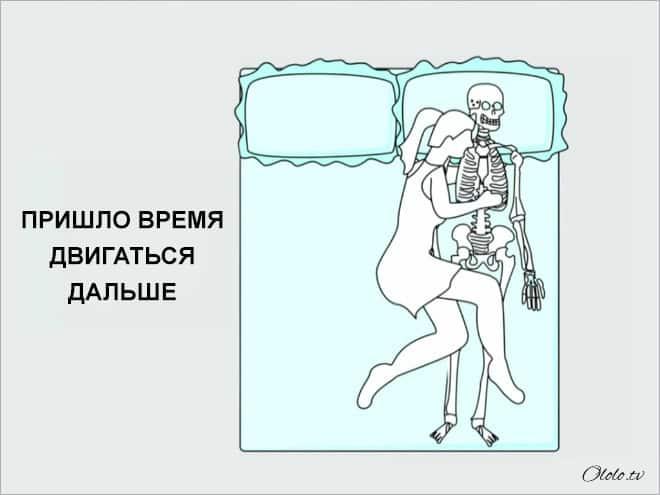 То, как вы спите, стопроцентно отражает суть ваших отношений рис 4