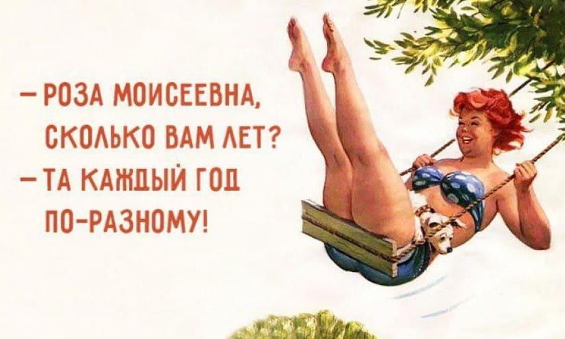 Топ-10 обворожительных анекдотов из Одессы, над которыми таки нужно похохотать в голос!