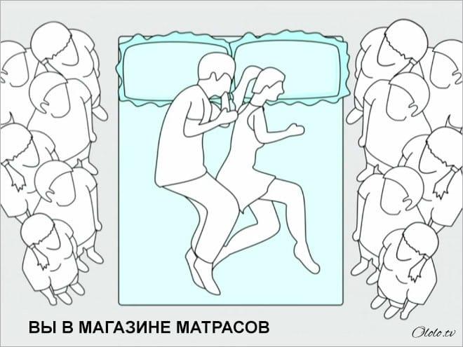 То, как вы спите, стопроцентно отражает суть ваших отношений рис 6