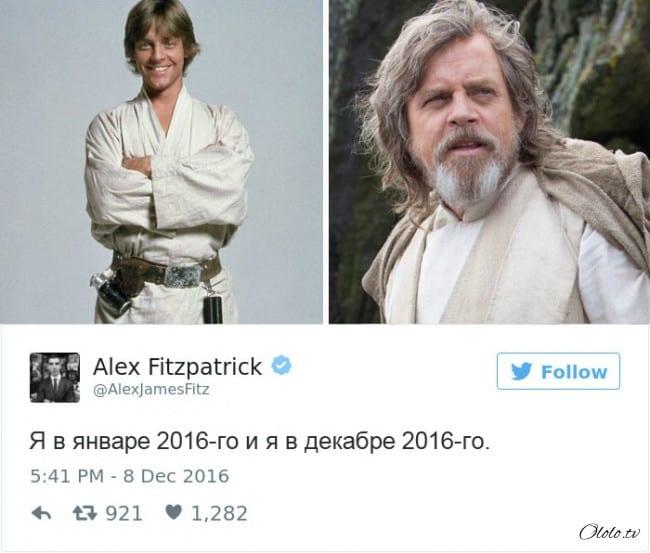 16 твитов о том, что с нами сделал 2016 год
