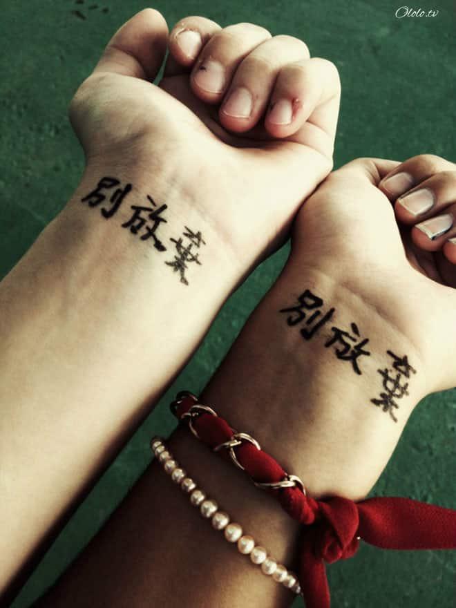 Настоящий перевод китайских тату-иероглифов рис 4