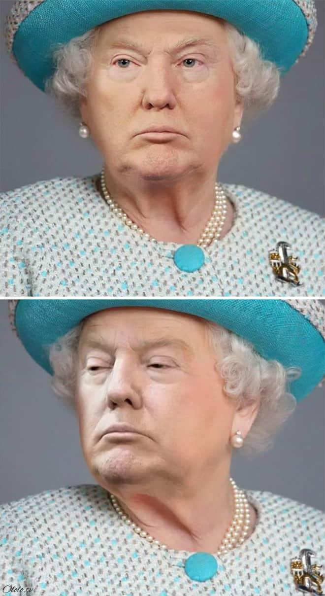 Королева Елизавета с лицом Дональда Трампа рис 6