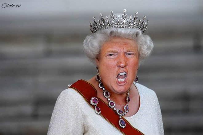 Королева Елизавета с лицом Дональда Трампа рис 3