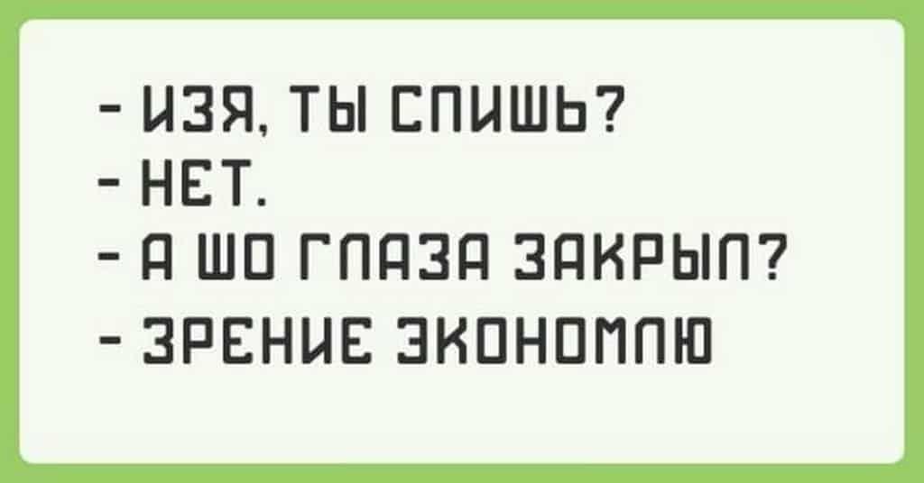 Лучшие анекдоты из Одессы, которые без труда рассмешат вас
