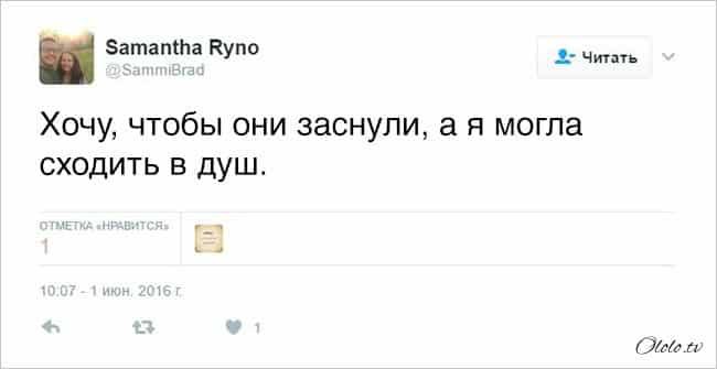 16 твитов от мам, которые больше не в силах хранить свои секреты рис 4