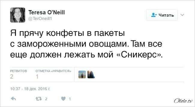 16 твитов от мам, которые больше не в силах хранить свои секреты рис 5