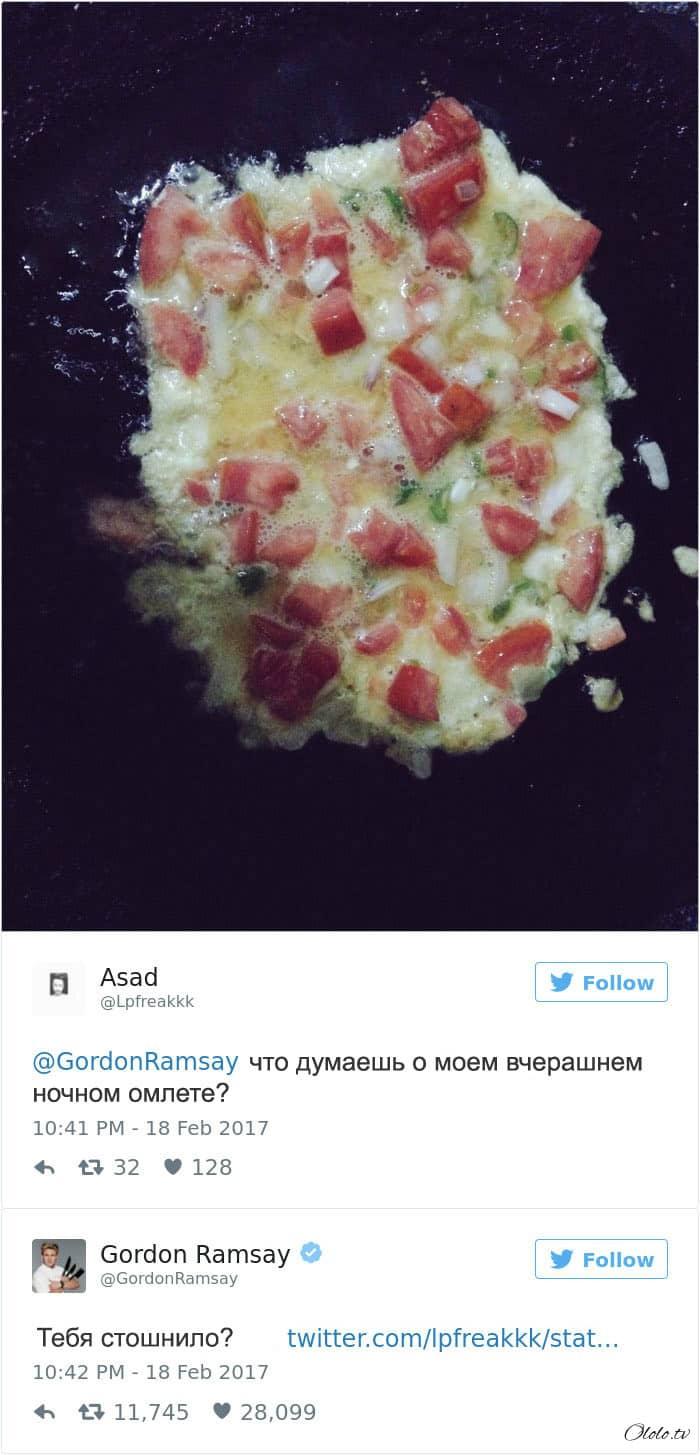 Эти люди пожалели, что решили показать свои блюда в твиттере повару Гордону Рамзи рис 4