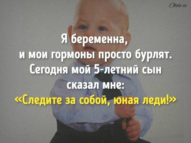 13 детей, которые уже поняли эту вашу жизнь