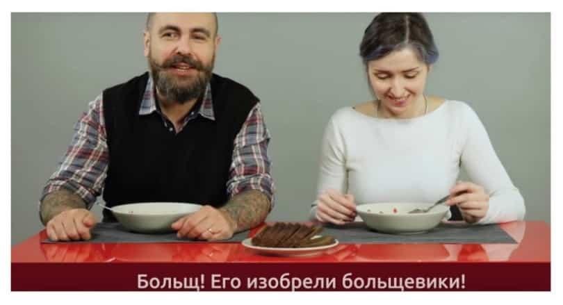 Как эмоциональные итальянцы пробовали традиционные русские супы. Видео