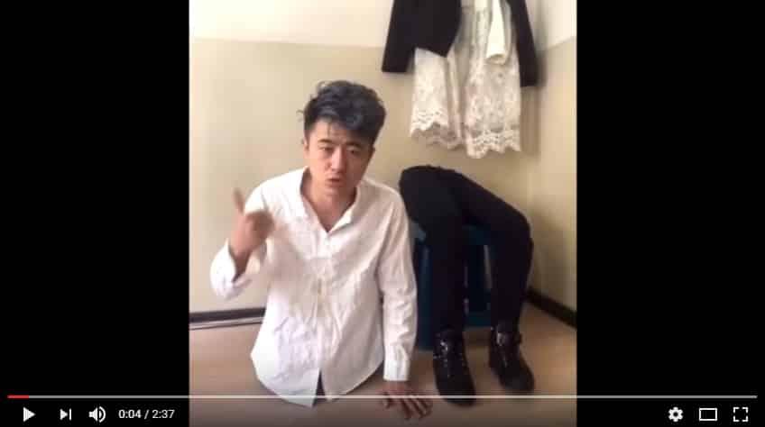 Китайская версия Дэвида Блейна. Видео