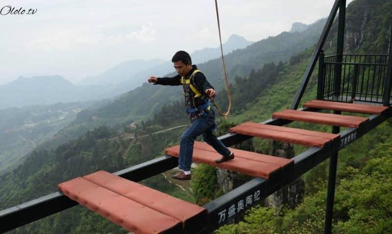 Мост для любителей очень острых ощущений. Фото