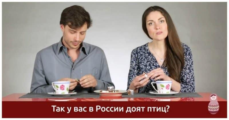 Эмоциональные итальянцы пробуют сладости из России. Видео