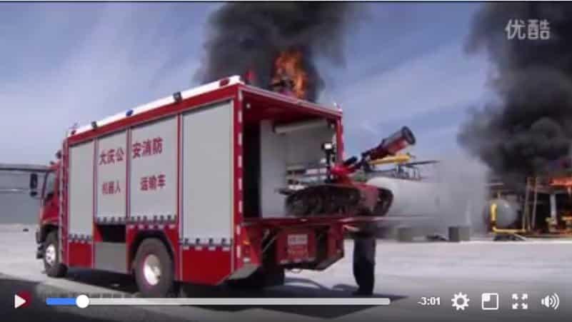 Вот как тушат пожары в Китае. Будущее уже наступило? Видео