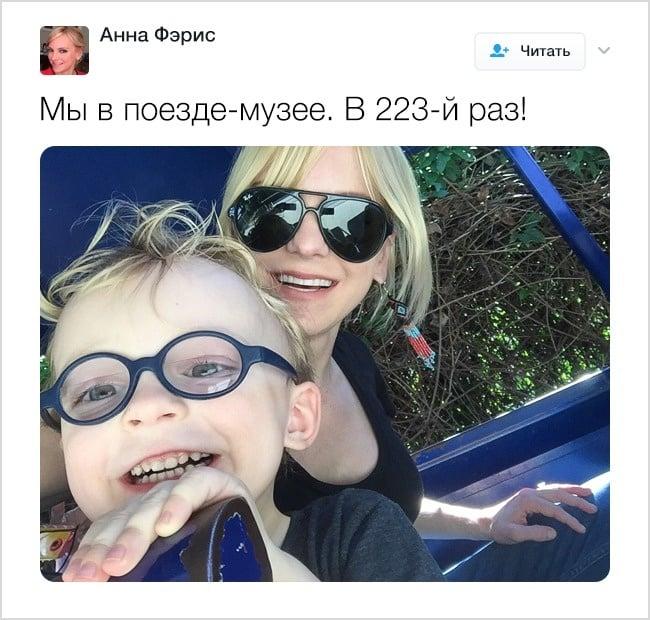17 твитов, которые доказывают, что знаменитостям тоже приходится сталкиваться с трудностями родительства