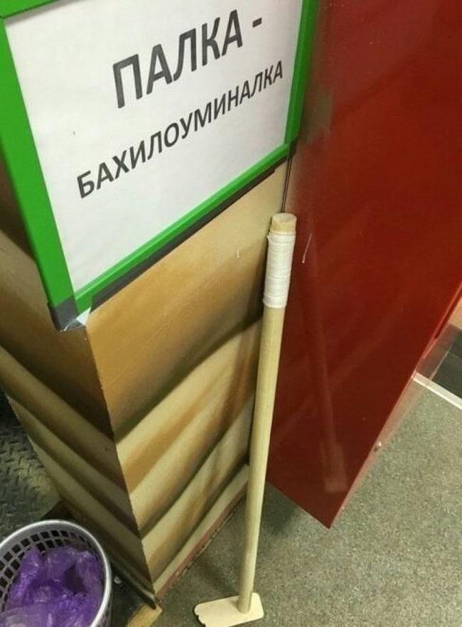 17 фото из России, которые ставят иностранцев в тупик! :) рис 9